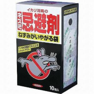 ネズミの忌避剤 イカリ消毒 ねずみがいやがる袋 10個入 245037 (直送品)