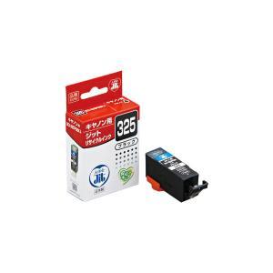 対応機種:PIXUS iP4830,PIXUS iP4930,PIXUS iX6530,PIXUS ...