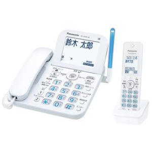 「迷惑ブロックサービス(有料)」対応で、迷惑電話を自動でブロック。迷惑電話番号データと一致した相手か...