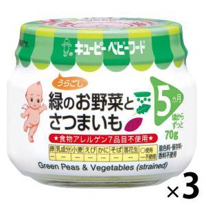 lohaco01 そのままでも、手作り離乳食の素材としてもお使いいただけます。 5ヵ月頃から/キユー...