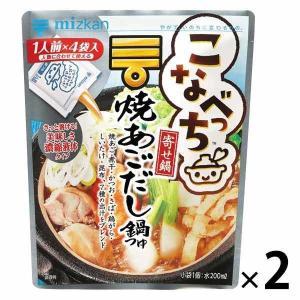 ミツカン こなべっち 焼あごだし鍋つゆ 1セット(2個)