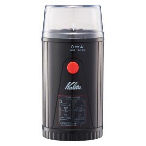 片手で持ちやすい、電動式ミル。挽きたての豆で、もっとおいしく。 挽きたてのコーヒーを楽しむならこれ片...