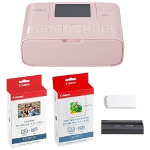 Wi-Fiで簡単プリント。スマホやカメラ、パソコンの写真をワイヤレスで取り込み可能。さらにメモリーカ...