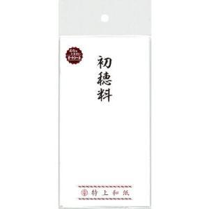 タカ印 特上のし袋(熨斗袋) 万型 白 初穂料 奉書紙 5-2732 1セット(100枚:10枚入×...