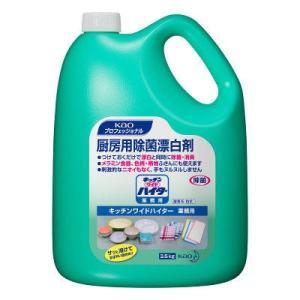 プラスチックやメラミン素材、ステンレスの漂白・除菌に。粉末タイプの酸素系漂白剤。 プラスチックやメラ...