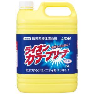 ライオンから自信の漂白剤。シミ・ニオイをしっかり漂白・除菌・消臭できる 除菌効果でニオイもすっきり色...