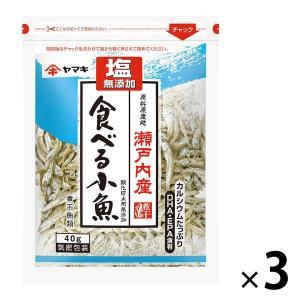 瀬戸内産のかたくちいわしを100%使用しています。塩、酸化防止剤無添加で煮干(にぼし)にしています。...