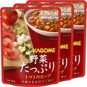完熟トマトを中心に9種類の野菜や豆、大麦・小麦をじっくり煮込みました。1食分に緑黄色野菜を70g、合...