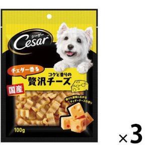 ワンちゃんが大好きなチーズのおやつです。袋を開けた瞬間に広がるチェダーチーズの香り。カットしやすいな...