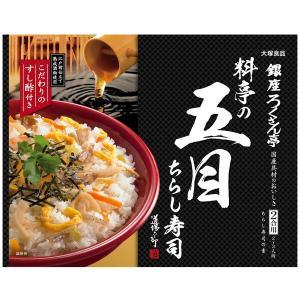 米2合分=少しかために炊いたご飯660g (おいしくできあがる水加減の目安は、白米2合炊飯時の9割程...