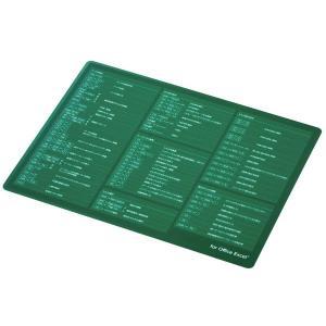 エレコム 爆速効率化マウスパッド for Excel 大きめサイズ(230×180mm) グリーン ...