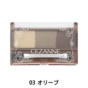 CEZANNE(セザンヌ) ノーズ&アイブロウパウダー 03オリーブ セザンヌ化粧品 アイブロウ