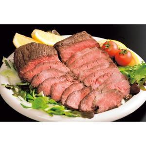 北海道産牛ローストビーフ IT-48 331145 1セット(直送品) 肉・肉加工品