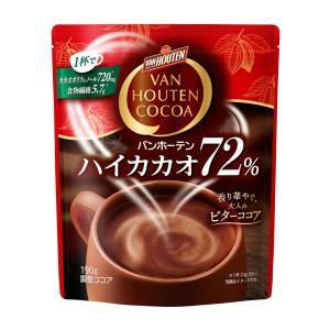 バンホーテン ハイカカオ72% 1袋(190g) ココア(加糖)