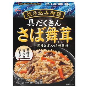 炊き込み御膳 さば舞茸 1個 チャーハン・炊き込みご飯の素