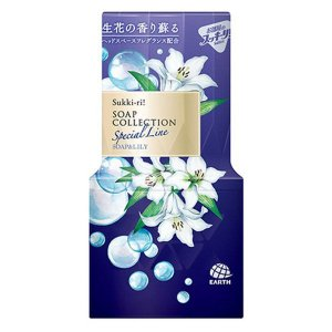 生花の香り蘇る:ヘッドスペースフレグランス配合だから、鮮度の高い本格的な香りが広がります。生きた花か...