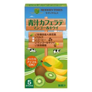 """マンゴーとキウイの甘く爽やかなフレーバーが楽しめる、飲みやすい""""マンゴー&キウイ味""""。有機栽培で育て..."""