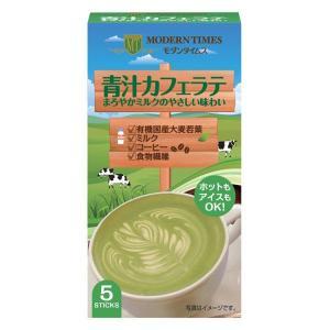 青汁をまろやかミルクとコーヒーで包み込んだやさしい味わい。有機栽培で育てた良質な国産大麦若葉を使用(...