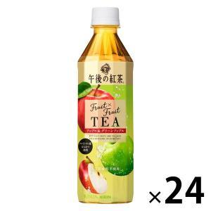 「午後の紅茶 Fruit×Fruit TEA」シリーズは、香り高い紅茶と複数のフルーツフレーバーの組...