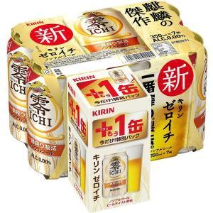 零ICHIは、「一番搾り製法」で麦のうまみを丁寧に引き出した、上品なコクとすっきりとした後味のノンア...