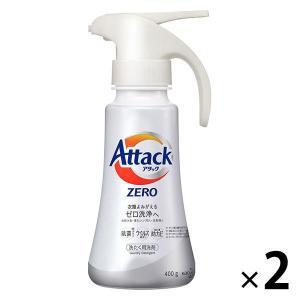 アタックNeoシリーズが生まれ変わって新登場ゼロ洗浄で「落ちにくい汚れ」「生乾き臭」「洗剤残り」ゼロ...