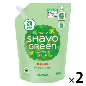 すすぎが早くぬるぬるません。殺菌・消毒が出来る、洗浄成分ヤシノミ由来の植物性泡ハンドソープです。無着...