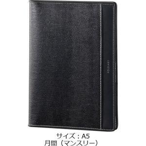 便利なフロントポケット、左右両利き対応のゴム付きペンホルダー、内側カードポケット付。1ヶ月の予定を見...