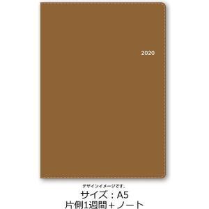 ノート1冊分のメモページがついていて、手帳とノートを1冊にまとめたい方におすすめです。 ノート1冊分...