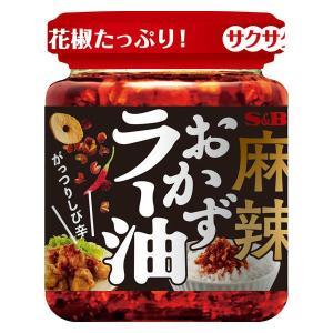 S&B 麻辣おかずラー油 100g 1個 からし・わさび・香辛料