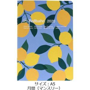 2020年 手帳 ロルバーン ノートダイアリー フルーツ A5 月間(マンスリー) レモン DELF...