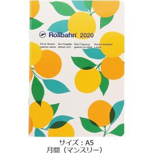 2020年 手帳 ロルバーン ノートダイアリー フルーツ A5 月間(マンスリー) オレンジ DEL...