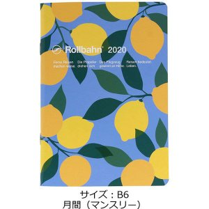 2020年 手帳 ロルバーン ノートダイアリー フルーツ B6 月間(マンスリー) レモン DELF...