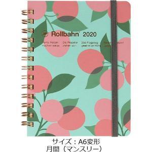 2020年 手帳 ロルバーン ダイアリー フルーツ M A6変形 月間(マンスリー) アプリコット ...