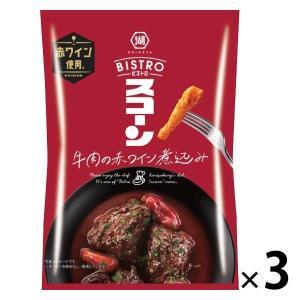 BISTRO スコーン 牛肉の赤ワイン煮込み 3袋 コーンスナック