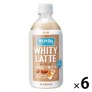 ワンダ ホワイティラテ 480ml 1セット(6本) ペットボトルコーヒー