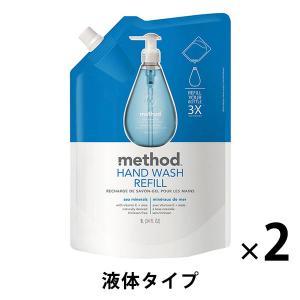 method(メソッド) ハンドソープジェル替 シーミネラルズ 1L 1セット(2個) ハンドソープ
