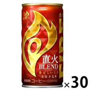 20年間火にこだわり、焙煎の香りを最大限引き出した、力強いうまさとマイルドなコクのブレンドコーヒー。...