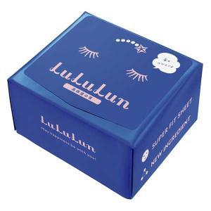 フェイスマスク lululun 青のルルルン4S(高保湿の青) 32枚 グライド・エンタープライズ ...