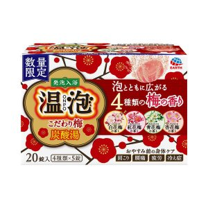 古くから日本人に愛されてきた「梅」。梅にこだわり4種類の香りを詰め合わせた炭酸タイプの入浴剤です。泡...