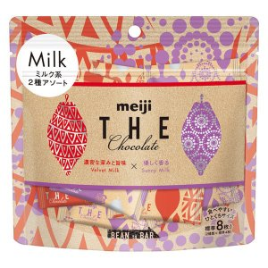 ザ・チョコレート ミルクアソート パウチ 1袋 チョコレートの商品画像|ナビ