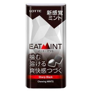 噛む、溶ける、爽快感つづく。ガムでもタブレットでもない、新感覚ミント。EATMINTです高い生産性を...