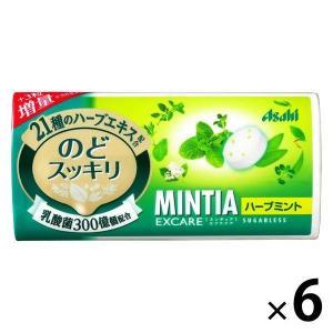 MINTIA(ミンティア) エクスケア ハーブミント 1セット(6個) アサヒグループ食品 ミント・...