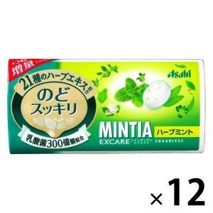 MINTIA(ミンティア) エクスケア ハーブミント 1セット(12個) アサヒグループ食品 ミント...