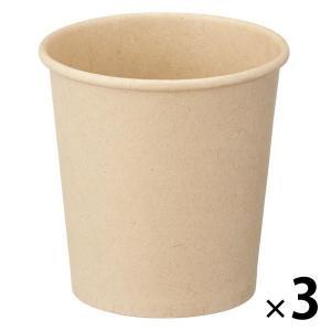 紙コップ 未晒しコップ90ml(3オンス) 1セット(300個:100個入×3袋) 紙コップ・使い捨...