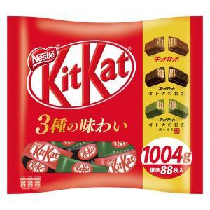 キットカット ミニ バラエティービッグバッグ 1004g 1袋 チョコレート チョコレート