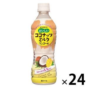 アウトレット/訳あり/わけあり ブルボン おいしいココナッツミルク マンゴー味 430ml 1箱(2...