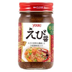 えび醤 115g 1個 ユウキ食品 えびみそ 中華味噌