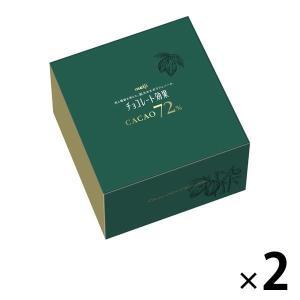 経路限定発売/明治 チョコレート効果 カカオ72% 大容量ボックス 2箱 送料無料 チョコレート