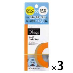 Obagi(オバジ) 酵素洗顔パウダー 0.4g×30個入 ×3セット +オバジ特別エイジングケアサ...