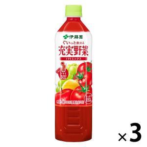 伊藤園 充実野菜 トマト 930g 1セット(3本) トマトジュース
